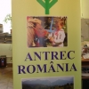 roll-up_antrec