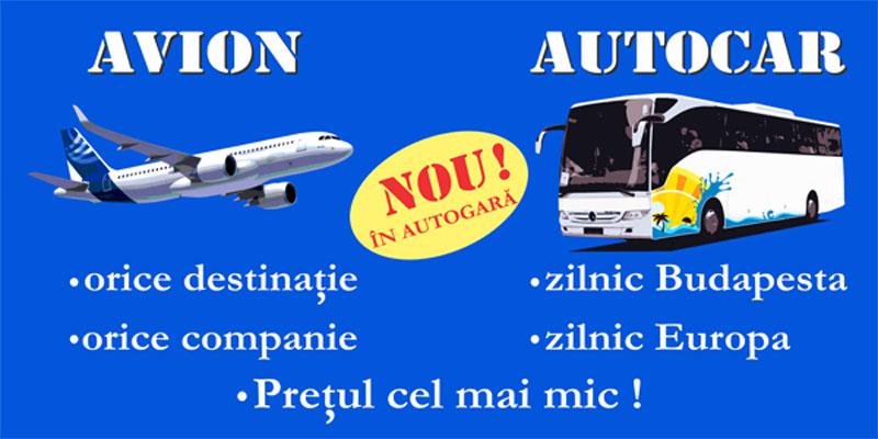banner_frontlit_outdoor_personalizat-productie publicitara