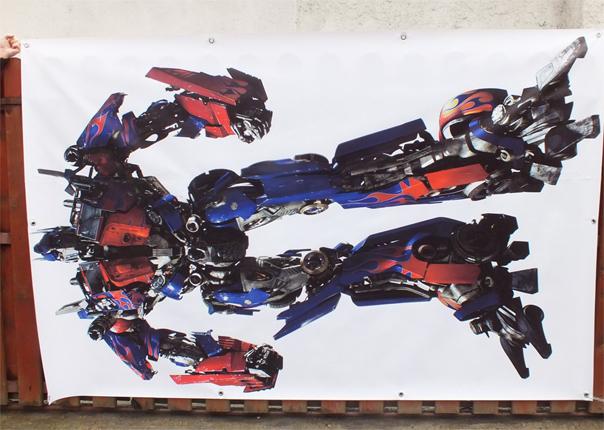 Banner Optimsu Prime