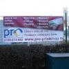Bannere publicitare de exterior
