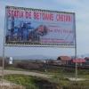 Bannere publicitare de exterior marvicom