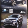 roll-up_jeep
